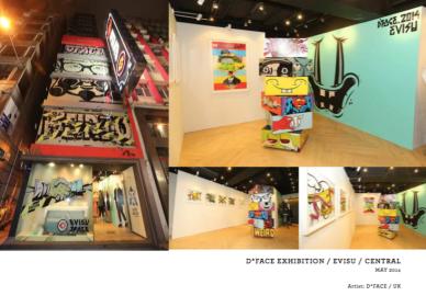 D*FACE EXHIBITION / EVISU / CENTRAL 2014