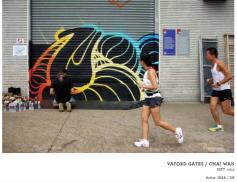 VAFORD GATES / CHAI WAN 2013